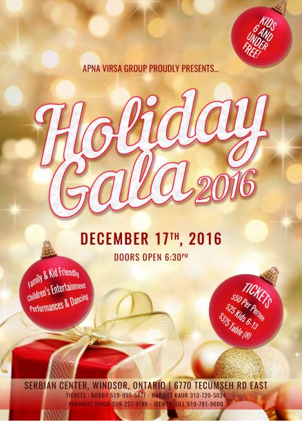 holiday_gala_2016_proof_111116